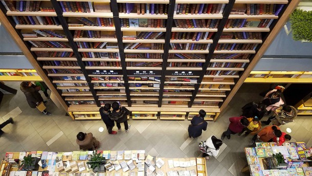Bertelsmann investiert ins Buchgeschäft