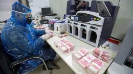 Vorbereitungen auf die Pandemie
