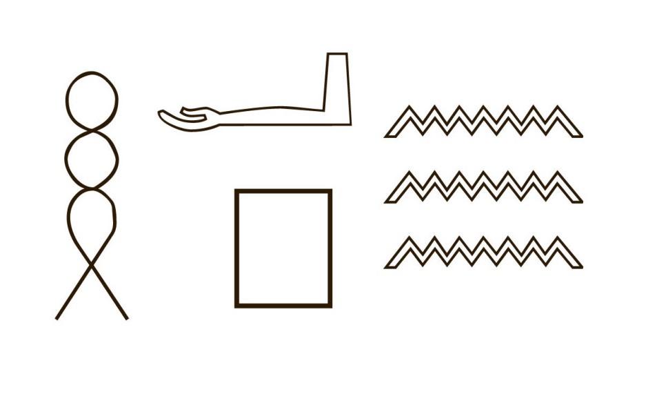 bilderstrecke zu funktion und r tsel der gyptischen. Black Bedroom Furniture Sets. Home Design Ideas