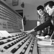 In Novosibirsk hatte die Akademie der Wissenschaften der UDSSR bereits 1967 ein großes Rechenzentrum.