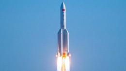 Raketentrümmer treffen nicht Deutschland