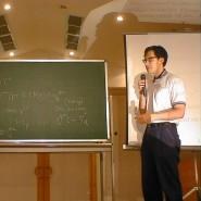 www-math.ias.tokushima-u.ac.j