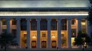 Das Massachusetts Institute of Technology (MIT) ist laut QS World University Ranking 2015/2016 die beste Universität der Welt.