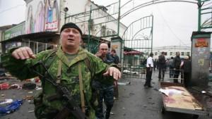 Viele Tote bei Selbstmordanschlag in Wladikawkas