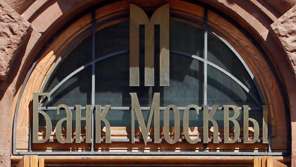 In russlands bankenbranche wird die bisher größte kapitalspritze zur