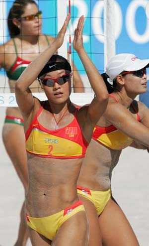 Fivb U Beach Volleyball