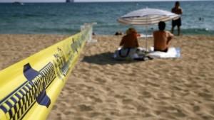 Polizei untersucht vierte Explosion auf Mallorca