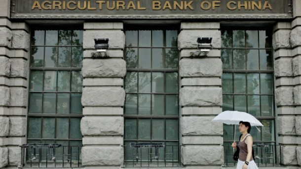 AgBank legt auch in Hongkong verhaltenes Börsendebüt hin