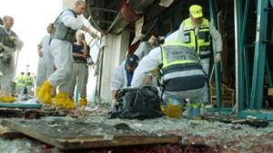 Vier Tote bei Anschlag auf israelisches Einkaufszentrum