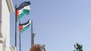 Abbas stellt neue Regierung zusammen