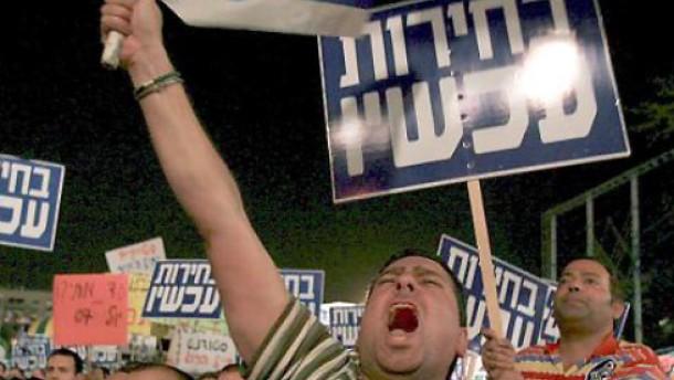 Olmert von Großdemonstration unbeeindruckt