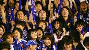 Japan und Südkorea bei der WM 2006