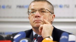 Gasprom fordert rechtliche Schritte gegen Ukraine