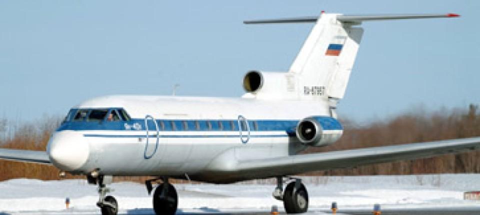 Unglück 37 Tote Bei Flugzeugabsturz In Usbekistan Gesellschaft Faz