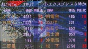 Japans langfristiger Zins steigt auf fast zwei Prozent