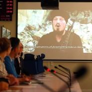 Das Terrorabwehrzentrum in Berlin. Deutsche Dschihadisten in Irak und Syrien wie der Islamist Abu Osama sind im Visier der Sicherheitsbehörden.