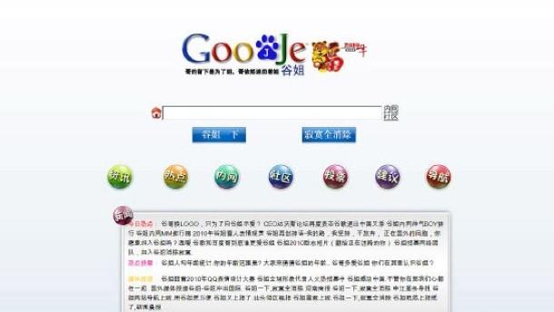 Google bekommt illegitime Schwester in China